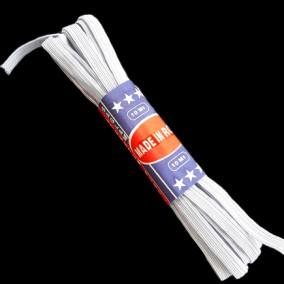 Elastic textil alb latime banda 8mm metraj 20m