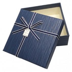 Cutie pentru cadou albastru argintiu 13x13x5cm