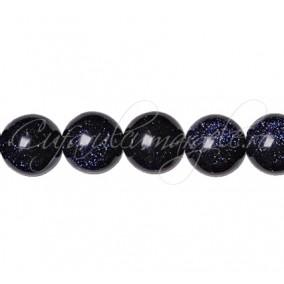Goldstone albastru sferic lucios 12 mm