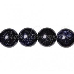Goldstone albastru sferic lucios 14 mm