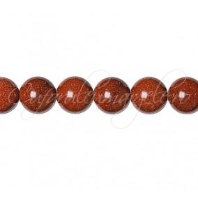 Goldstone auriu sferic lucios 10 mm
