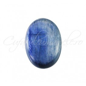 Kyanite cabochon oval 12x10mm