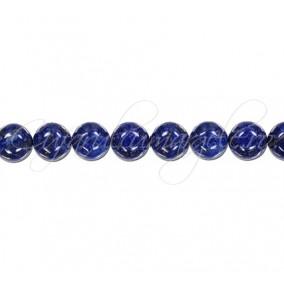 Lapis lazuli natural sferic lucios 8 mm