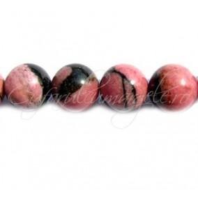 Rodonit negru sferic nefatetat 12 mm